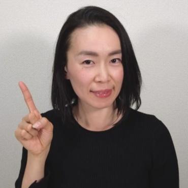 Manae Makino