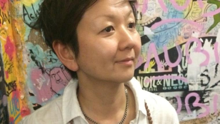 Meri Hirose